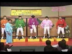 Advanced:  Japanese game show (modals of obligation)