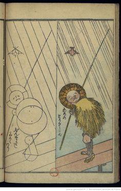 Leçons de dessin par la décomposition géométrique / Hokusaï