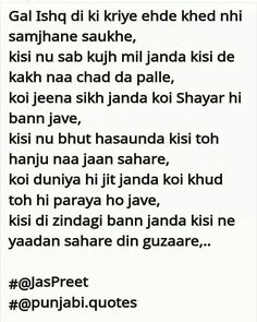 See this Instagram photo by @punjabi.quotes • 169 likes
