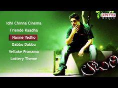Lottery | Telugu Movie Full Songs | Jukebox