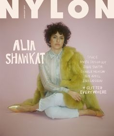 Alia Shawkat is Our December/January 2017 Cover Star