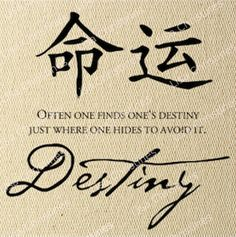 Chinese Proverb Destiny Instant Download Digital by LisaChristines, $1.00