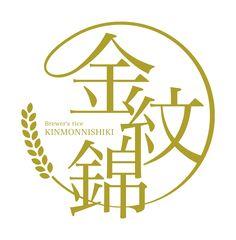 トドロキデザイン Typo Logo, Logo Branding, Corporate Branding, Word Design, Text Design, Chinese Logo, Typographie Logo, Wine Logo, Brand Identity Design