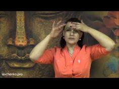 Горизонтальные морщины на лбу <u>левченко</u> :: Авторские курсы Маргариты Левченко