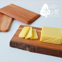 職人が一つ一つ手作りで製作している逸品です。。【りんごの木の木製プレート】3種類から選べます【木村木品製作所】/木製/国産/天然木/キッチン/皿/まな板 木製プレート 木製食器 敬老の日 ギフト