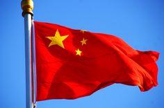 Китайское правительство исследует технологию цифровой валюты с рабочей группой…