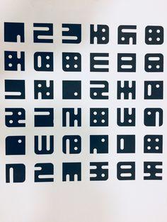 Idee voor wandobjecten. Studio Hans Huitinck Rotterdam