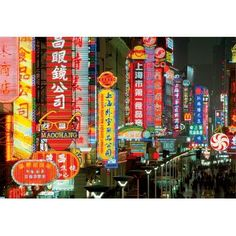 Puzzles 1000 Educatif Puzzle 1000 pièces Paysage urbain Tokyo Puzzles, Tokyo, Urban Landscape, Store, Gift Ideas, Gaming, Puzzle, Tokyo Japan