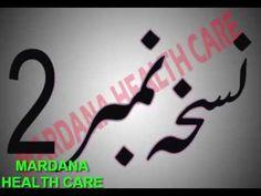 Sar ki khushki ka desi ilaj beauty tips in urdu Hindi 2017