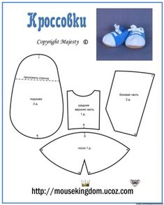 just a jpg and written in a language I can't read, but i think i could figure… Doll Shoe Patterns, Baby Shoes Pattern, Baby Clothes Patterns, Baby Kids Clothes, Baby Patterns, Baby Doll Shoes, Felt Shoes, Baby Sneakers, Baby Boots