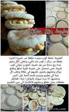 Lava Cake Recipes, Lava Cakes, Pizza Recipes, Cooking Recipes, Arabic Dessert, Arabic Sweets, Algerian Recipes, Algerian Food, Tunisian Food