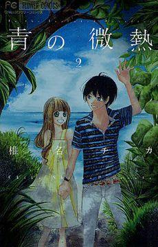 Shoujo, Anime, Underworld, Cartoon Movies, Anime Music, Animation, Anime Shows