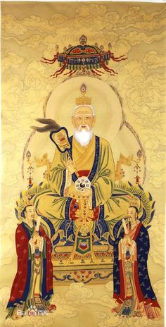 The Supreme Venerable Sovereign, also known as Laozi (Lao-tzu) (Image: Source unknown) According to the Taoist tradition, the Birth. Korean Art, Asian Art, Chinese Painting, Chinese Art, Yin Yang, Folk Religion, Chinese Mythology, Tao Te Ching, Tibetan Art