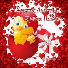 Happy Easter Greetings, Tweety, Winnie The Pooh, Disney Characters, Facebook, Art, Art Background, Winnie The Pooh Ears, Kunst