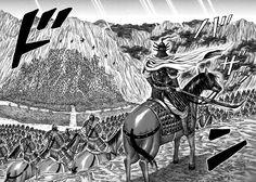 Kingdom Manga Ousen Surprise Attack