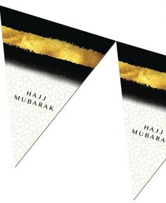 Green Hajj Mubarak satin ribbon with arabic font 16mm width*Various quantities*