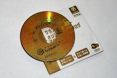 e Catalogue 2004