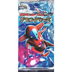 Pokemon 2012 BW#8 Spiral Force Booster Pack 1st Edition