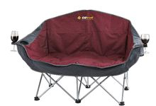 Suppliers of Outdoor Furniture I Moon chair with arms I Folds up neatly into a compact carry bag I Azulwear Cape Town, Paarl, Somerset West, Eastern Cape, Western Cape, Limpopo, Gauteng, Rustenburg, Johannesburg, Bloemfontein, South Africa