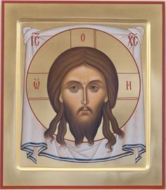 Jesus, Religious Icons, Orthodox Icons, Christianity, Baseball Cards, Frame, Beauty, Jesus Christ, Picture Frame