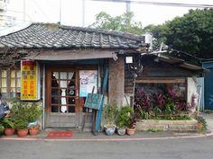 【台北】お茶だけで過ごすの!?体に優しい料理を提供しているお茶屋3選 - トラベルブック