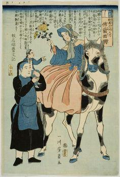 Utagawa Yoshikazu: French Woman and Chinese Servant, published by Izumiya Ichibei, Late Edo period, second month of 1862 - Harvard Art Museum Japanese Prints, Japanese Art, Work In Japan, Taisho Era, Harvard Art Museum, Japanese History, Historical Maps, Woodblock Print, Vintage Japanese