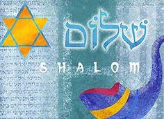 Año nuevo Judio . Rosh Hashanah - Correomagico | Mágicas postales animadas gratis