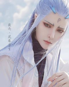 Cosplay Boy, Cosplay Anime, Cosplay Outfits, Cosplay Characters, Fantasy Characters, Amazing Cosplay, Best Cosplay, Tomb Raider Cosplay, Aesthetic People