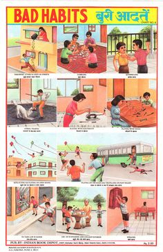 Bad habits - Old Indian school poster