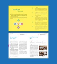 롯데리아 2015 핵심가치 우수 사례집 - BO HUY - KIM