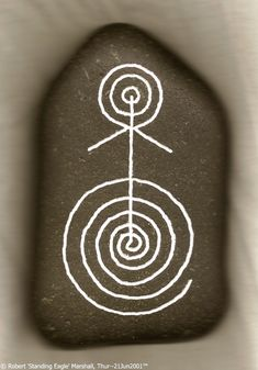 "© Robert 'Standing Eagle' Marshall -- Shamanic Journey Symbol, Front (Petroglyph) #1 (21Jun2001) --   I've been a tribal trained Medicine man/Shaman since I was 15 years old. This stone carving I made which depicts a ""Shamanic Journey"" Symbol used during ceremonies to aide in reaching a place of ""wholeness/oneness"" within yourself. — at Home Studio."
