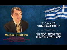 Economics, Missouri, Professor, University, Knowledge, Macedonia, Greek, News, Teacher