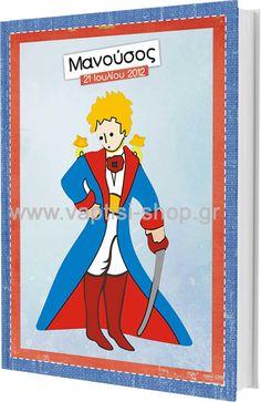 Βιβλίο ευχών - Μικρός Πρίγκιπας Fallout Vault, Baseball Cards, Boys, Fictional Characters, Baby Boys, Senior Boys, Fantasy Characters, Sons, Guys