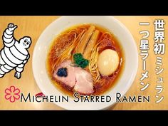 So you want to slurp at Tsuta, the world's first Michelin starred ramen shop. Well, let me break it down. . . On Monday, December 1st,...