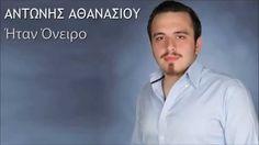 Αντώνης Αθανασίου Ήταν όνειρο || Htan Oneiro Antonis Athanasiou 2014 [HD]