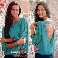 Пуловер спицами с открытой спиной. Описание вязания, схемы