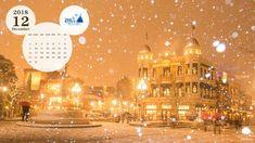 Disney Calendar, Calendar Wallpaper, Taj Mahal, December, Wedding, Travel, Valentines Day Weddings, Viajes, Destinations