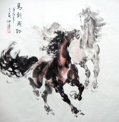 And this one, 26x26, will balance the large one. Two Horses Galloping - Chinese painting will hang above dresser. 52 x 26) . Framed with charcoal black matting and a simple black satin finish frame. (frame has asian style slightly fluted corners.