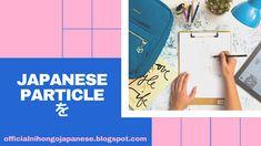 Japanese Particle を-Nihongo Japanese