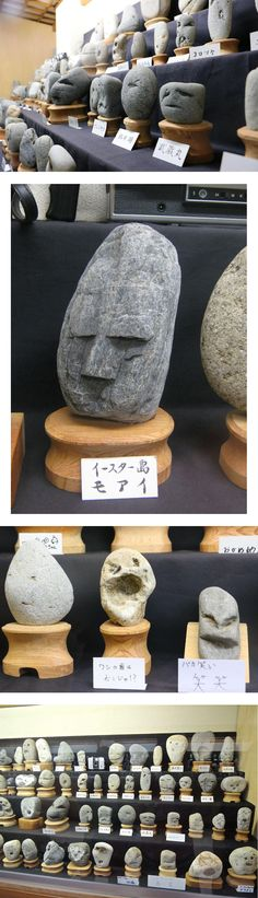 The Japanese Museum of Rocks That Look Like Faces