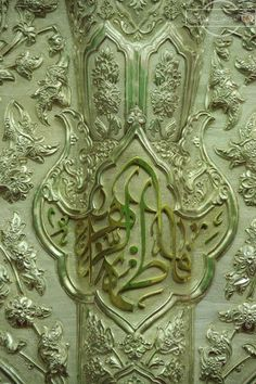 Imam Hussain Shrine Pinterest Imam Hussain Islamic