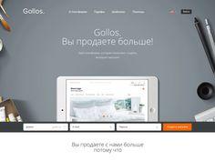 Website by Serj Tiutyk
