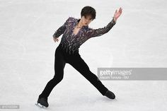 Shoma Uno of Japan competes in the men short program during day two of the Four Continents Figure Skating Championships at Taipei Arena on January 25, 2018 in Taipei, Taiwan.
