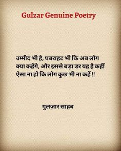 Poetry Quotes, Hindi Quotes, Best Quotes, Love Quotes, Funny Quotes, Inspirational Quotes, Gulzar Quotes, Genius Quotes, Sweet Words