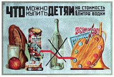 Contrary to popular stereotype, the majority of advertising in Stalin's USSR were associated not with party and ideological propaganda, but rather with what we might today call 'social …