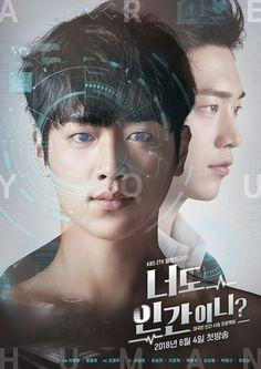 Kdrama Poster for Are You Human Too starring Seo Kang-joon and Kong Seung-yeon Drama Korea, Watch Korean Drama, Korean Drama Series, Watch Drama, Drama Drama, Girl Drama, Drama 2016, Kdrama, Asian Actors