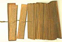 a palm leaf book