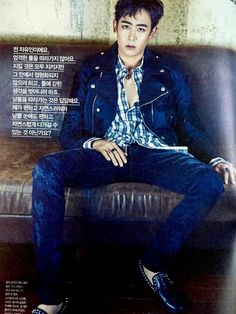2PM Nichkhun for GEEK Magazine