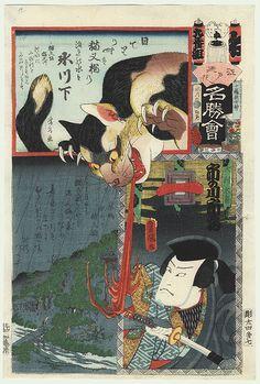 Ne-kumi of 9 ban-kumi,  the Nekomata (monster cat) Bridge over the Nekomata river at Sugamo, Ninth Group, Ichikawa Ichizo as Inumura Daikaku, 1864 by Toyokuni III/Kunisada (1786 - 1864)