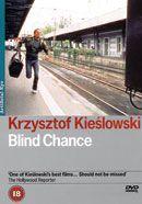 Blind Chance (Poland Krzystof Kieslowski)